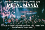 "RED BULL MUSIC FESTIVAL TOKYO 2018 ""METAL MANIA"""