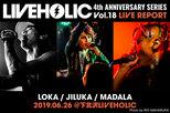 LOKA / JILUKA / MADALA