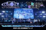 Roselia × RAISE A SUILEN