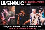 Slingshot Million2 / GUNIX / BACKSHOW