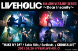 MAKE MY DAY / Sable Hills / Earthists. / CROWSALIVE