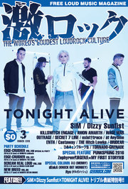 TONIGHT ALIVE