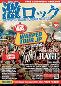Vans Warped Tour Japan 2018