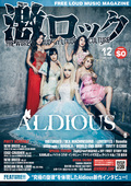Aldious