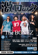The BONEZ