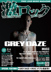 GREY DAZE