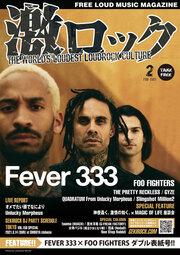 FEVER 333