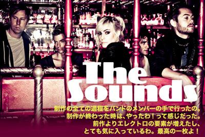 世界が認める北欧の歌姫、Maja率いるTHE SOUNDSインタビューをアップ!