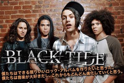BLACK TIDE インタビューをアップしました!