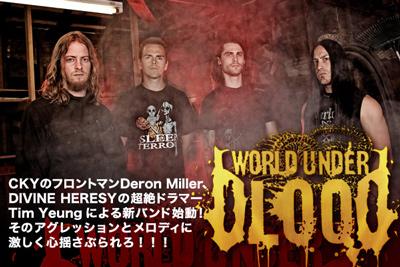 CKYのDeronとDIVINE HERESYのTimによる新バンド、WORLD UNDER BLOODインタビュー!