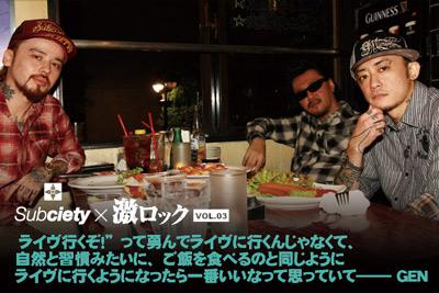 PTP出演!Subciety A.V.E.S.T PROJECT Vol.5スペシャル対談インタビュー!