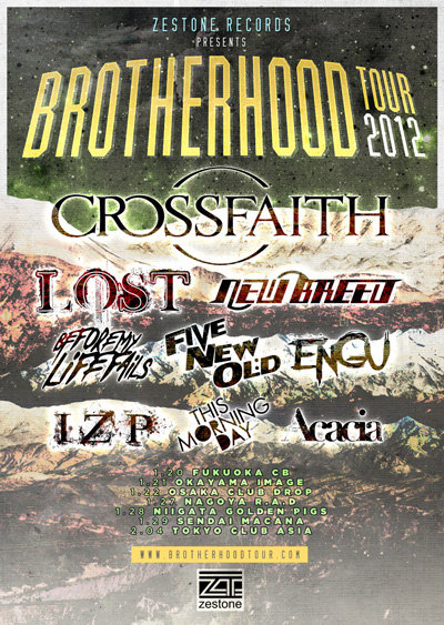 "ZESTONE RECORDS presents ""BROTHERHOOD TOUR 2012""第1弾アーティスト&詳細発表!"