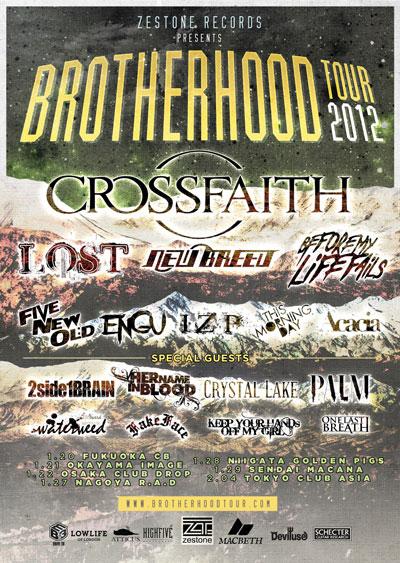 "ZESTONE presents ""BROTHERHOOD TOUR 2012""詳細発表!CRYSTAL LAKE、palm、HNIB、2side1BRAIN等豪華ゲスト・バンドも"