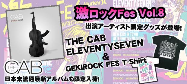 ELEVENTYSEVEN&THE CABのアイテムにモデル着用画像追加しました♪激ロックFES vol.9 Tシャツも好評販売中!