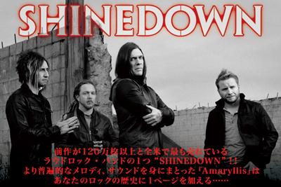 全米で最も売れている ラウドロック・バンドの一角、SHINEDOWN 新曲「Bully」Music Videoを激ロックサイト上で24時間限定公開!