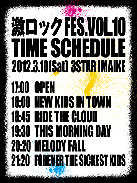 FOREVER THE SICKEST KIDS、MELODY FALL出演!激ロックFES 名古屋公演・当日券情報!