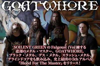 史上最凶の5thアルバム『Blood For The Master』をリリース!GOATWHOREの特設ページを公開!