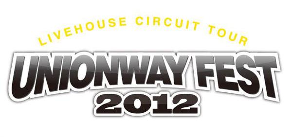 3都市にて開催のサーキット・ツアーUNIONWAY FEST 2012、いよいよ明日神戸公演よりスタート!