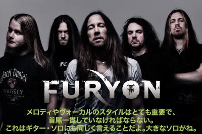 UKメタル・シーン最注目のニュー・カマー、FURYONのインタビューを公開!