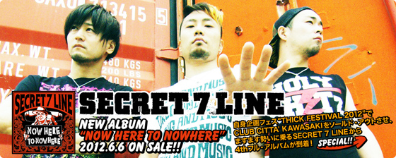 4thフル・アルバム『NOW HERE TO NOWHERE』を明日リリースするSECRET 7 LINEの特設ページを公開!