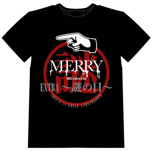 【豪華プレゼント更新】MERRY Tシャツ、TONIGHT ALIVE サイン入り激ロックマガジン、JAMIE'S ELSEWHEREのサイン色紙をそれぞれ抽選で1名様にプレゼント!