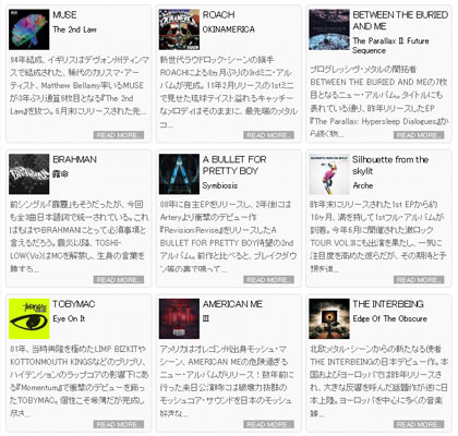 MUSE、ROACH、BETWEEN THE BURIED AND ME、the HIATUSなどなど…最新ディスク・レビュー更新!