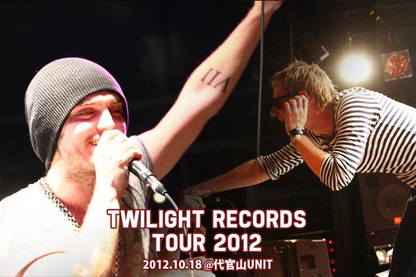 QUIETDRIVE、THE CABを招いて行われたTWILIGHT RECORDS TOUR 2012のライヴ・レポートをアップ!