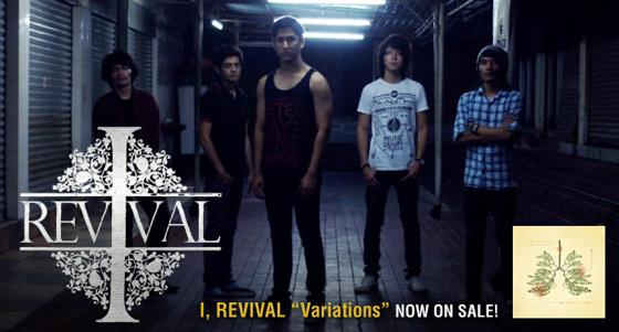 マレーシア出身のメタルコア・バンド、I, REVIVALの特設ページを公開!AUGUST BURNS RED顔負けのテクニカルなサウンドを展開する衝撃の1stアルバムをリリース!