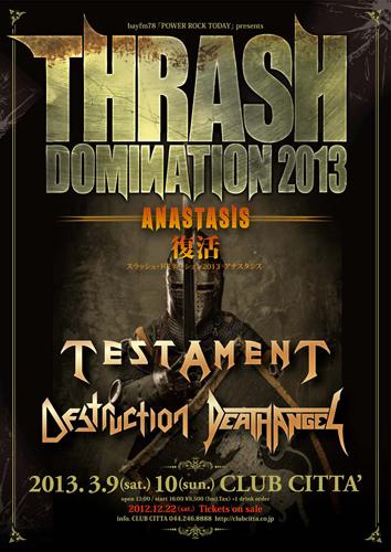 THRASH DOMINATION 2013、2年の沈黙を経て来年3月に復活!TESTAMENT、DESTRUCTION、DEATH ANGELが来日決定!
