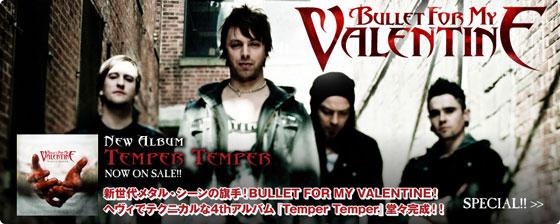 BULLET FOR MY VALENTINE独占インタビュー掲載!新作『Temper Temper』特設ページを公開!TwitterにてBFMV&AXEWOUNDサイン入りTシャツのプレゼント企画もスタート!