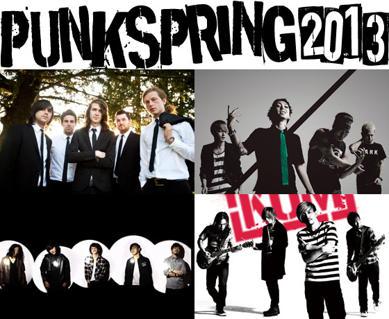 PUNKSPRING2013、第4弾発表!SiM、MAYDAY PARADE、KNOCK OUT MONKEY、MY FIRST STORYの4組が出演決定!