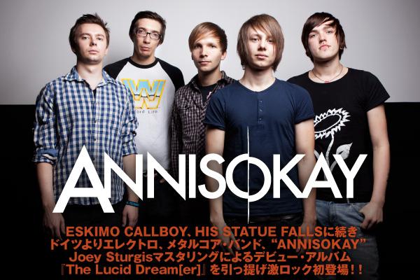 ドイツ産ポスト・ハードコア/メタルコア、ANNISOKAYのインタビュー公開!日本デビュー作を3/6にリリースし日本上陸!