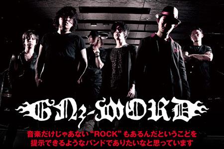 新しいサウンドに挑戦し続ける大阪の6人組、GNz-WORDのインタビューを公開!Dragon AshのHIROKI氏プロデュースによるラウド&ヘヴィな新作を6/19リリース!