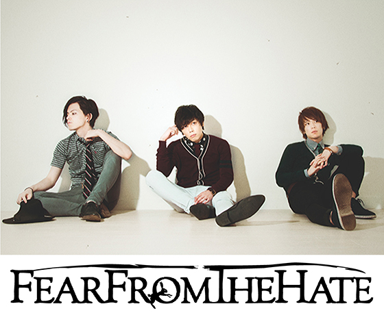 FEAR FROM THE HATEからベースのSoheiが脱退