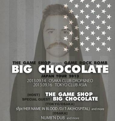 SKRILLEX、DEADMAU5らとともにダンス・ミュージック・シーンで活躍するBIG CHOCOLATE、初来日が決定!9月にTHE GAME SHOPが主催するイベントにゲスト出演!