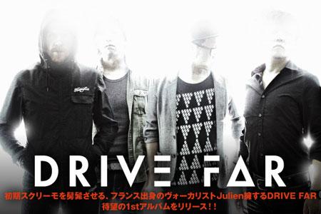 初期スクリーモを髣髴させる、フランス人ヴォーカルJulien擁するDRIVE FARのインタビューを公開!待望の1stアルバムを7/17リリース!