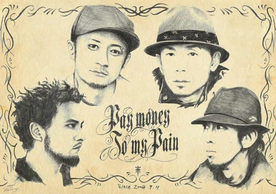 Pay money To my Pain、4thアルバム『gene』の詳細を公開!ゲスト・ヴォーカルに、Taka(ONE OK ROCK) 、Masato(coldrain)、JESSE(RIZE/The BONEZ)らが参加