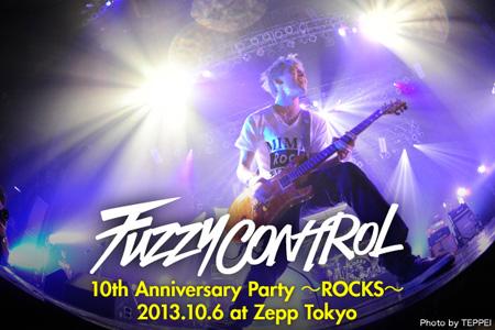 FUZZY CONTROLのライヴ・レポートを公開!最新作『ROCKS』で打ち出した現在進行形のバンドの姿をアピールした全国ツアー初日、Zepp Tokyo公演をレポート!