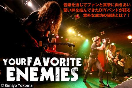 3度目の来日を果たしたカナダのオルタナ・ロック・バンド、YOUR FAVORITE ENEMIESのインタビューを公開!来日中のメンバー全員をキャッチ、最新作に込められた想いを紐解く!