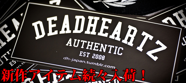 【SUICIDAL TENDENCIESほかライブキッズ大注目のアイテム続々!】DEADHEARTZ、FAMOUS STARS AND STRAPS、SUICIDAL TENDENCIESから大人気アイテムが一斉入荷!