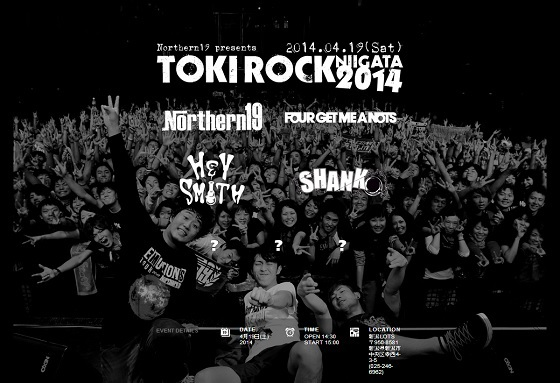 """Northern19主催イベント""""TOKI ROCK NIIGATA 2014""""、第1弾アーティストにFOUR GET ME A NOTS、HEY-SMITH、SHANKの出演が決定!"""