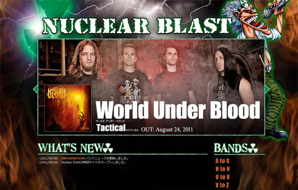 ALL SHALL PERISH、TASTERS、ORIGINなどをリリースするNUCLEAR BLAST JAPANの公式サイト オープン!