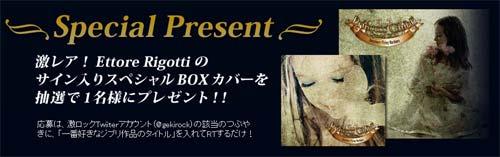 ghibli_present.jpg