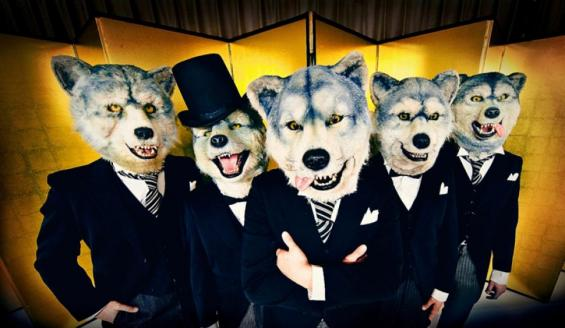 man with a mission ゲロルシュタイナーとコラボした新曲 get off of