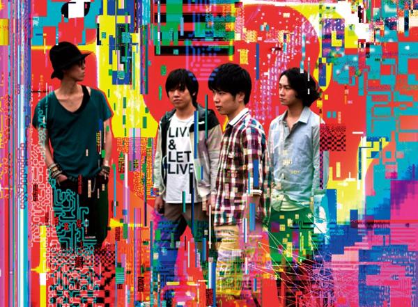 カラフルに色づけされたRADWIMPSメンバー4人の壁紙