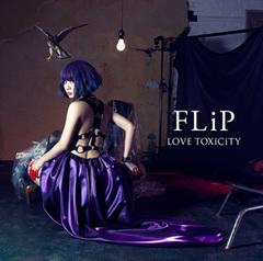 flip_jk.jpg
