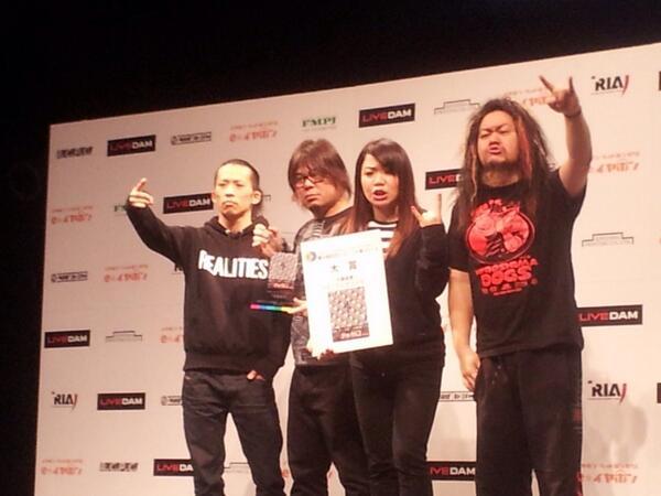 マキシマム ザ ホルモン、第6回CDショップ大賞にて『予襲復讐』が大賞受賞!
