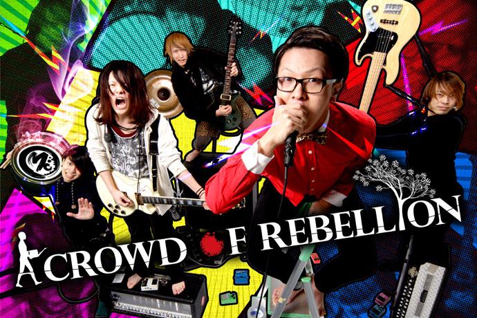 a crowd of rebellion、7/9にリリースする3rdアルバムのタイトルが『Calendula』に決定!