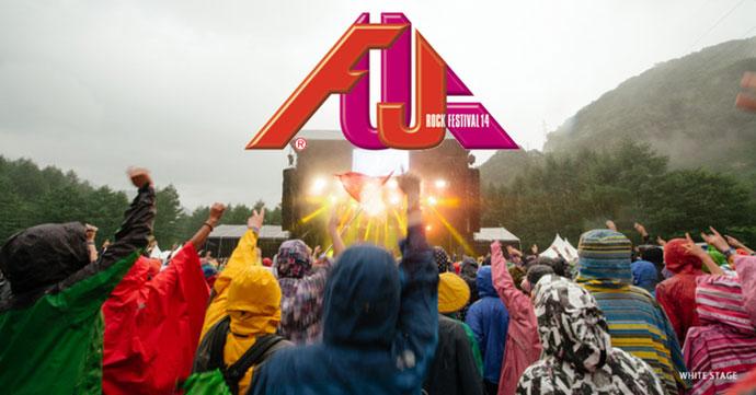 FUJI ROCK FESTIVAL'14、第8弾ラインナップとしてTHE STARBEMS、The Birthdayら66組の出演決定!ステージ割りも発表!