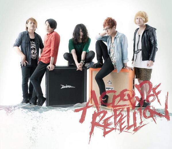a crowd of rebellion、11月に3rdアルバム『Calendula』リリース・ツアーの東名阪ファイナル・シリーズ&ファイナル新潟ワンマン開催決定!